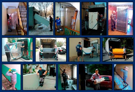 перевозка мебели в запорожье, перевозка мебели, мебель запорожье, перевозка дивана, перевозка шкафа