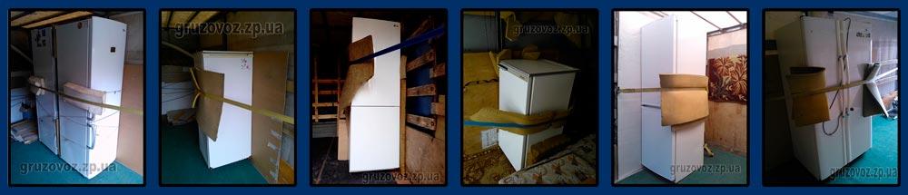 грузоперевозки запорожье, грузоперевозки с грузчиками, перевозки запорожье, перевозка мебели, перевозка холодильников