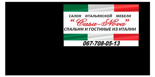 Sinnbild_LKW-КАЗАНОВА