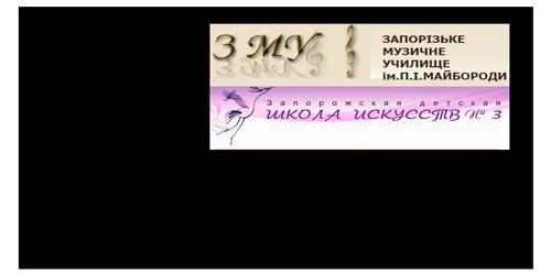 Sinnbild_LKW-ШКОЛЫ