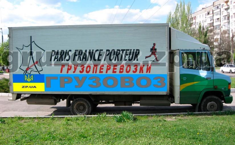 АвтоПАРК. Мерседес 510(5м). Грузовоз Запорожье.