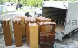квартирный-переезд-с-грузчиками-28.04-1
