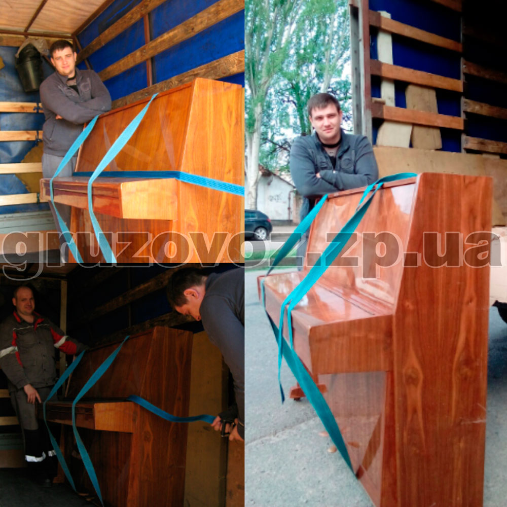 перевозка-пианино-Украина
