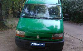 рено-бус-грузовоз-запорожье-грузоперевозки-3