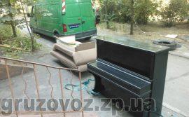 рено-бус-грузовоз-запорожье-грузоперевозки-4