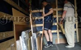 перевозка-квартиры-210516-gruzovoz_zp_ua-4