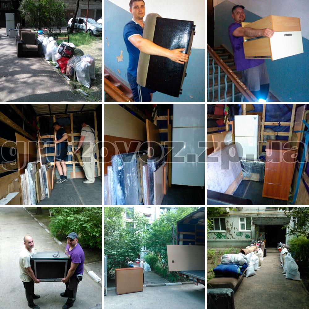 перевозка-квартиры-210516-gruzovoz_zp_ua