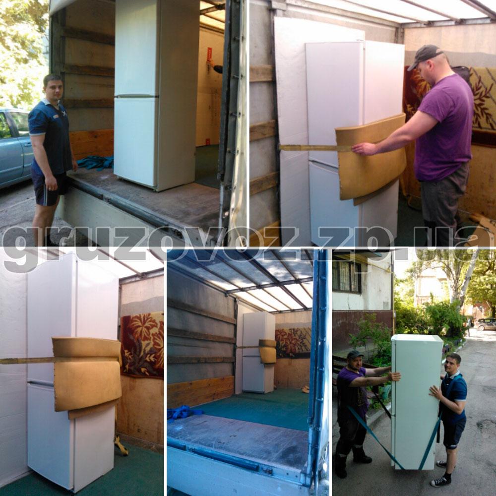 перевозка-холодильника-210516-gruzovoz_zp_ua