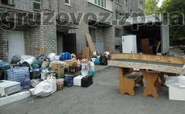 перевозка-квартиры-Запорожье(1)