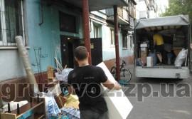 перевозка-квартиры-Запорожье(2)