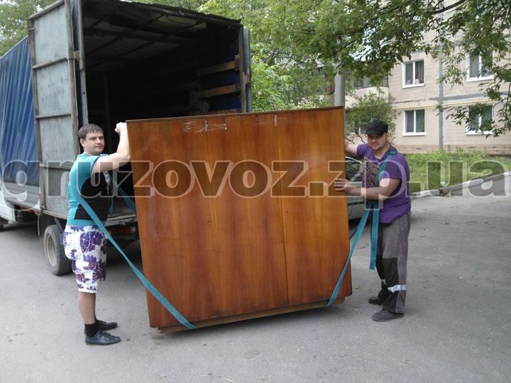 перевозка-шифонера-в-Запорожье