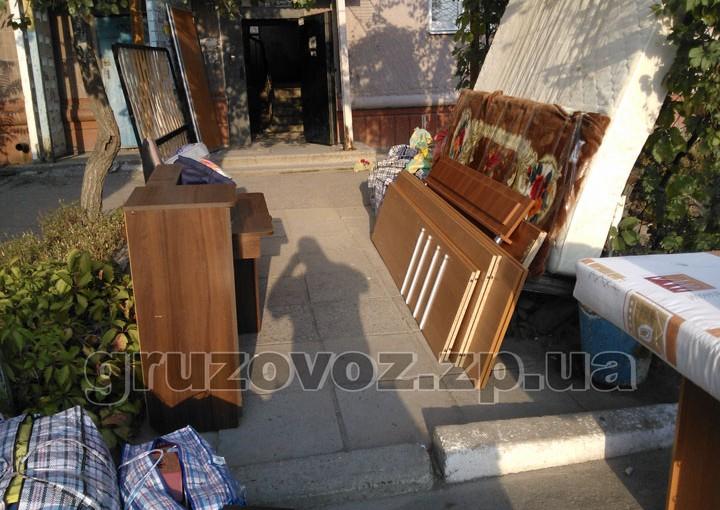 Квартирный переезд с опытными грузчиками в городе Запорожье.