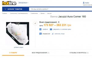 jacuzzi-aura-corner-160