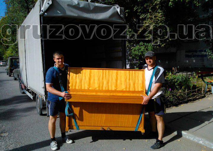 Перевозка пианино Украина (модель уч-10, светлое) в Запорожье.