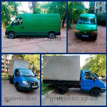 грузоперевозки-запорожье-грузовоз-грузчики-7а