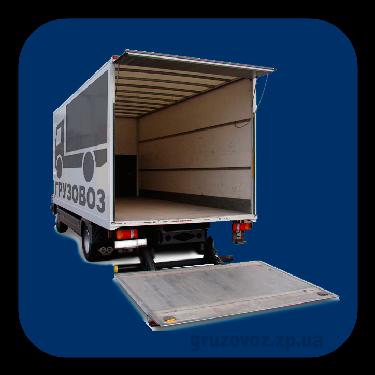 грузовоз-грузоперевозки-грузчики-гидроборт
