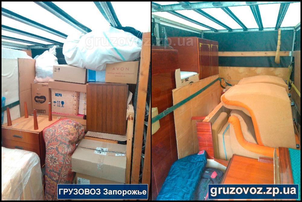 грузоперевозки запорожье, грузоперевозки с грузчиками, перевозки запорожье, перевозка мебели, грузчики запорожье, услуги грузчиков, запорожье, квартирный переезд