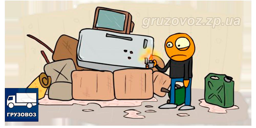 переезд запорожье, перевозка мебели, упаковка мебели, перевозка холодильников, перевозка пианино, грузоперевозки запорожье, грузчики запорожье