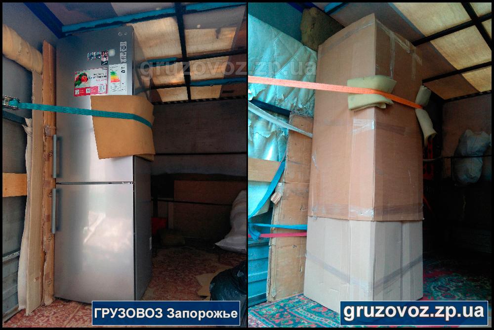 грузоперевозки запорожье, грузоперевозки с грузчиками, перевозки запорожье, перевозка мебели, грузчики запорожье, услуги грузчиков, запорожье, перевозка холодильников