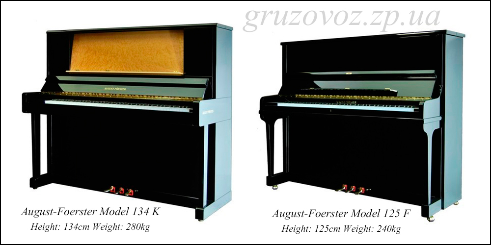 вес пианино, вес пианино кг, размер пианино, габариты пианино, пианино запорожье, пианино август фестер