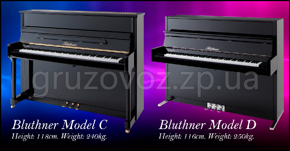 вес пианино, вес пианино кг, размер пианино, габариты пианино, пианино запорожье, пианино блютнер