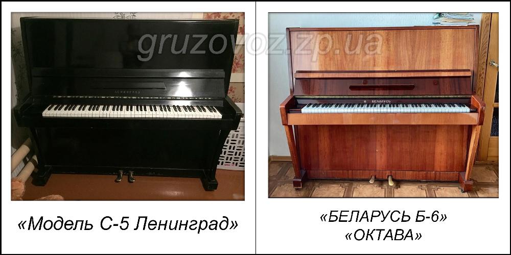 вес пианино, вес пианино кг, размер пианино, габариты пианино, пианино запорожье, пианино беларусь, пианино ленинград