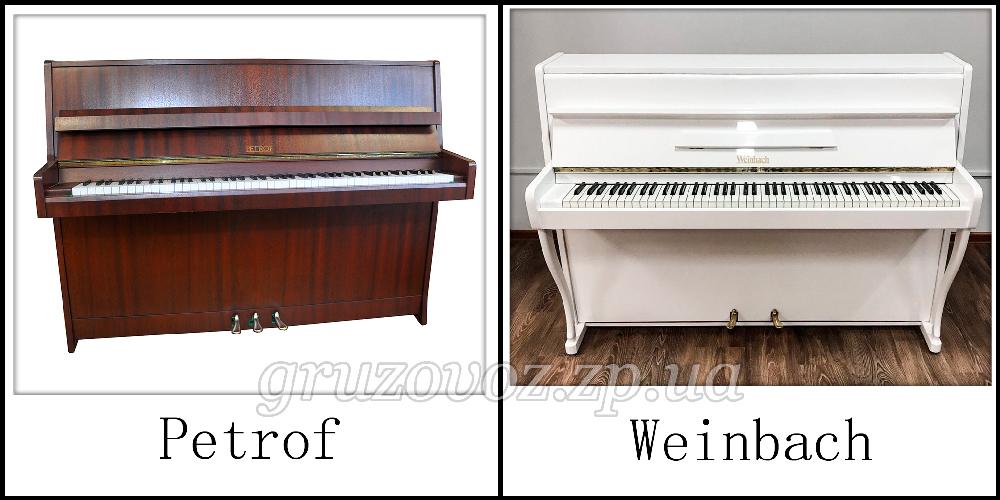 вес пианино, вес пианино кг, размер пианино, габариты пианино, пианино запорожье, пианино петров
