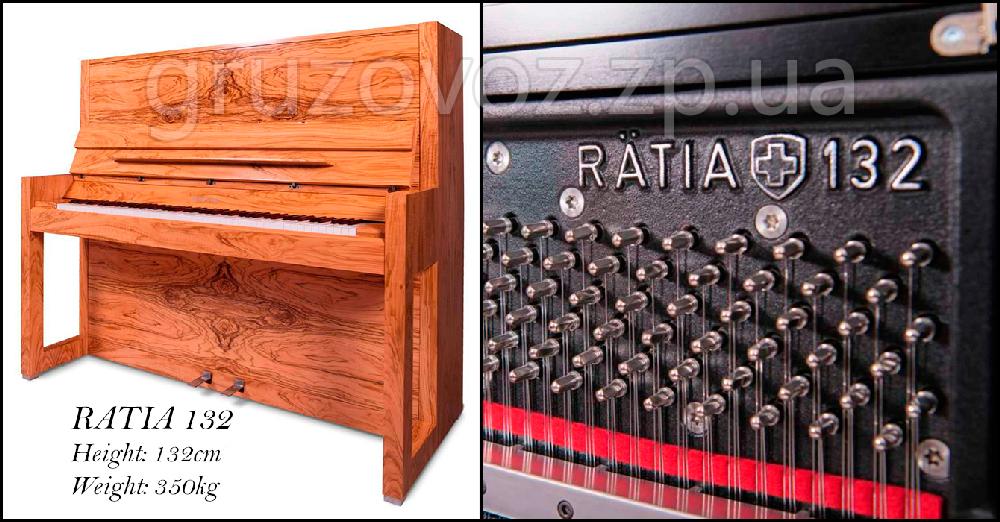 вес пианино, вес пианино кг, размер пианино, габариты пианино, пианино запорожье, пианино ратиа