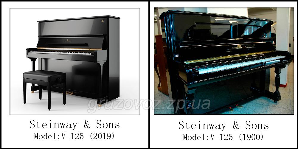 вес пианино, вес пианино кг, размер пианино, габариты пианино, пианино запорожье, пианино стэйнвей