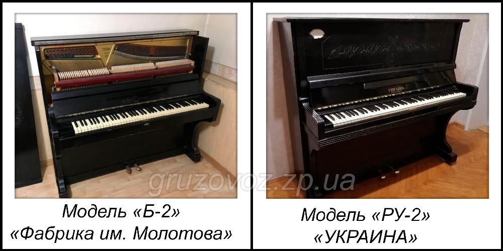 вес пианино, вес пианино кг, размер пианино, габариты пианино, пианино запорожье, пианино украина, пианино беларусь