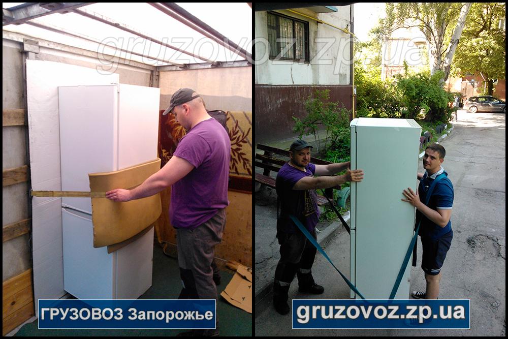 грузчики запорожье, услуги грузчиков, такелажники запорожье, стройматериалы запорожье, грузоперевозки с грузчиками, грузчики холодильники