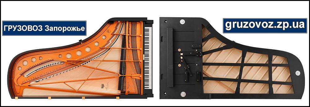перевозка пианино, перевозка роялей, доставка пианино, пианино запорожье, грузчики пианино, перевозка пианино запорожье